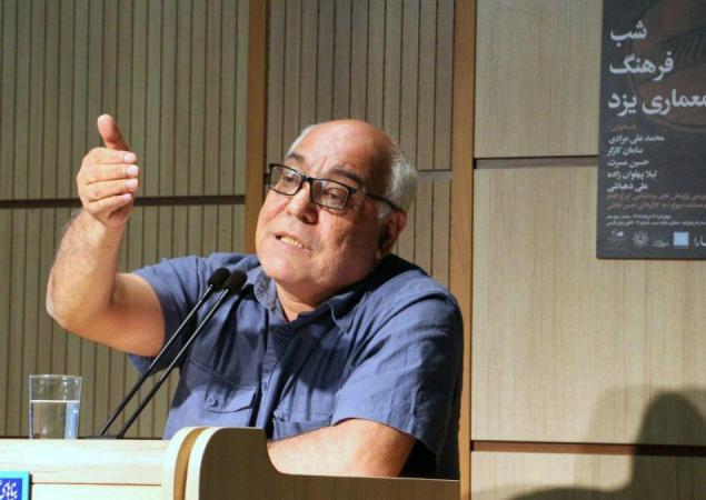 محمدعلی مرادی برای جامعه امروز ایران و کنشگران فرهنگی چه پیشنهادی داشت؟